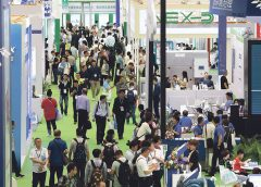 IE Expo China 2019 | UMWELTJOURNAL | (c) Messe München
